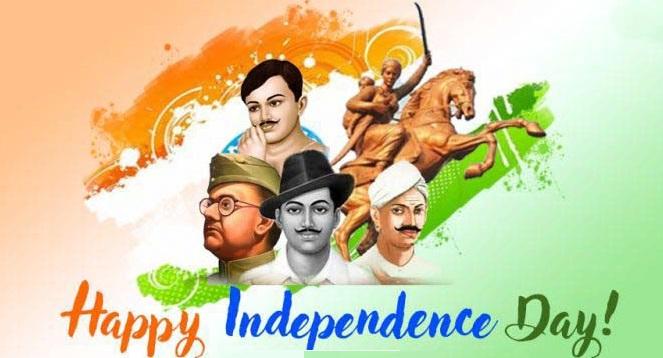 Independence Day Whatsapp status: टॉप 15 इंडिपेंडेंस डे स्टेटस के लिए यहां क्लिक करें, पढ़ते ही याद आ जाएंगे भगत सिंह