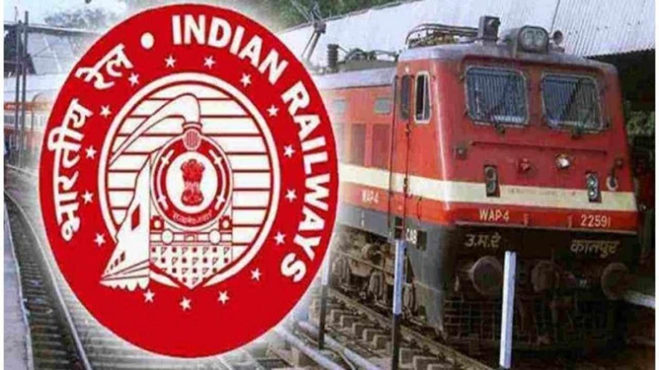 Indian railway recruitment 2021:उत्तर मध्य रेलवे ने विभिन्न विभागों ने निकाली बंपर भर्ती, ऐसे करें जल्द अप्लाई