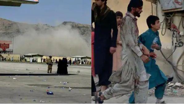 Attack on Kabul Airport: धमाकों के बाद काबुल एयरपोर्ट पर चीख पुकार और बेबसी का मंजर