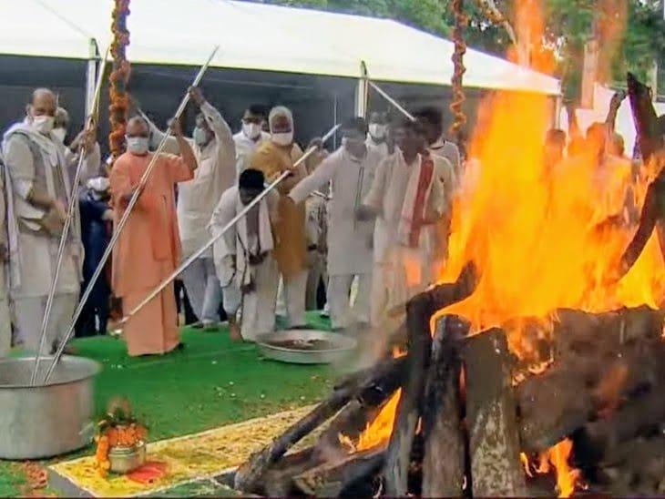 Kalyan Singh Last Rites : कल्याण सिंह पंचतत्व में विलीन, वैदिक रीति-रिवाज से हुआ अंतिम संस्कार
