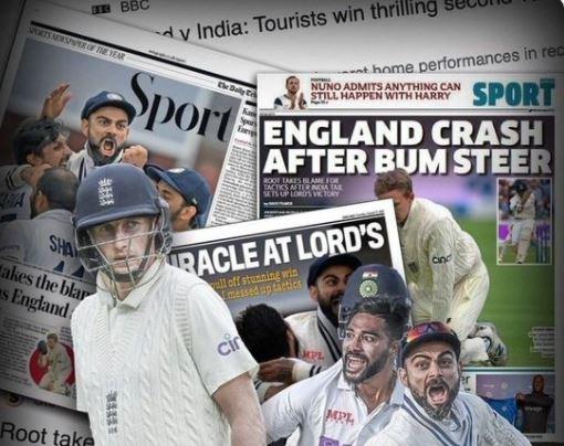 IND Vs ENG: भारत की जीत पर ब्रिटिश मीडिया ने ऐसे उड़ाईं इंग्लैंड टीम की धज्जियां, तस्वीरें वायरल