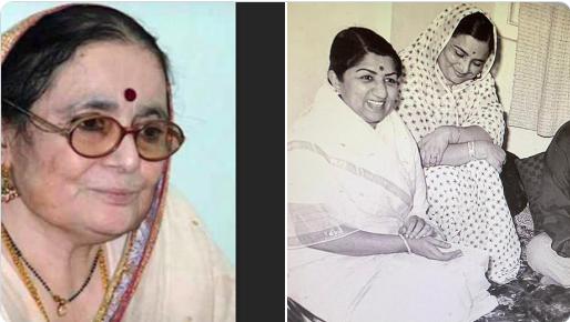 इंडस्ट्री ने खोया एक और दिग्गज सितारा, Lata Mangeshkar को लगा सदमा बोली- मेरी प्यारी सहेली