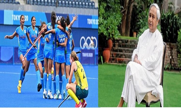 Tokyo Olympics: ओडिशा सरकार की मुहिम लाई रंग, भारतीय पुरूष और महिला हॉकी टीम ने दिखाया दम