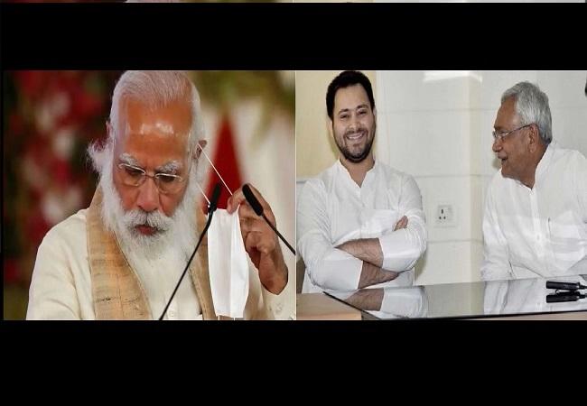 नीतीश कुमार और तेजस्वी यादव आए साथ, बढ़ सकती हैं Modi Government की मुश्किलें