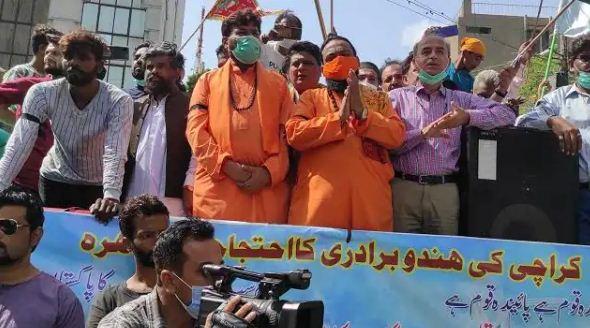 Pakistan: पाकिस्तान में भी लगे 'जय श्रीराम' और 'हर हर महादवे' के नारे, जानिए पूरा मामला
