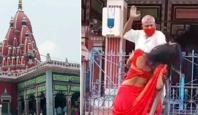 Darbhanga: कसूर बस भगवान के दर्शन का था, पुजारी ने बेरहमी से बाल पकड़ की महिला की पिटाई