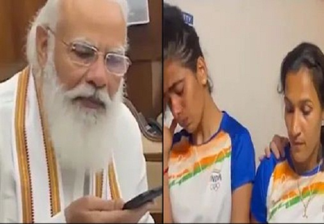 Tokyo Olympics: पीएम मोदी से बात करते हुए रोने लगीं भारतीय महिला खिलाड़ी