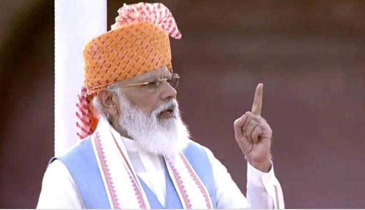 Independence Day 2021: यही समय है, सही समय है,PM मोदी ने देश को दिया नया मंत्र