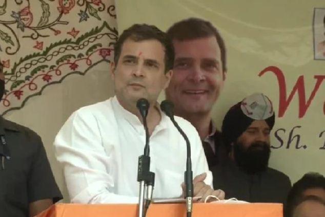 Jammu-Kashmir: राहुल गांधी बोले-हम उन ताकतों के खिलाफ लड़ेंगे जो देश को बांटना चाहती हैं