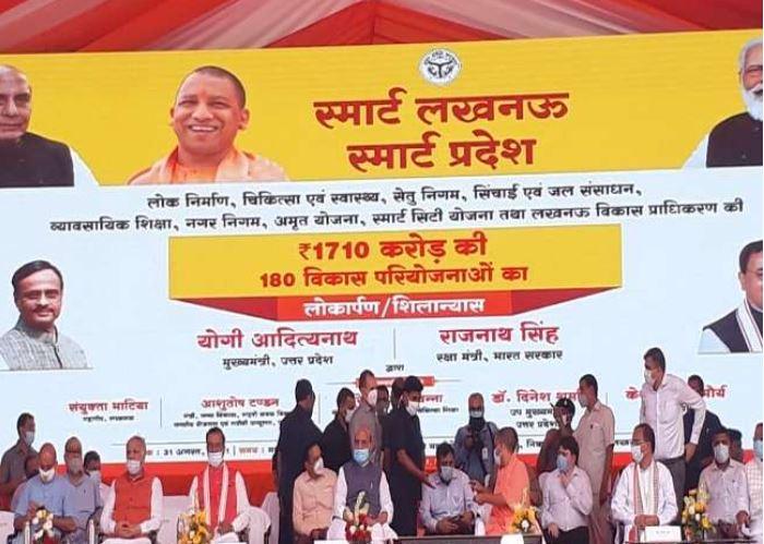 Lucknow: होर्डिंग में गायब दिखी पूर्व पीएम अटल बिहारी वाजपेयी की तस्वीर, नाराज हुए रक्षामंत्री राजनाथ सिंह