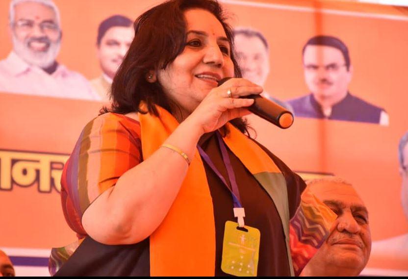 Sangeeta Chauhan Jeevan Parichay : पति के अधूरे सपने को पूरा करने राजनीति की पिच पर उतरी संगीता चौहान