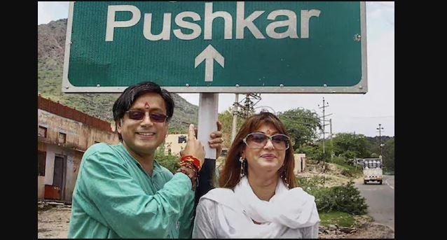 Sunanda Pushkar death case : शशि थरूर को कोर्ट ने किया बरी, बोले -'बहुत आभार योर ऑनर'