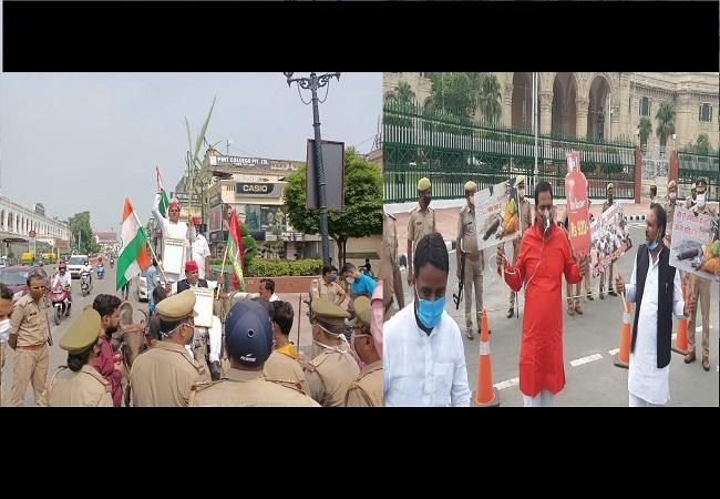 UP Legislative Assembly Monsoon session : सपा विधायकों का महंगाई और कानून व्यवस्था को लेकर विरोध प्रदर्शन