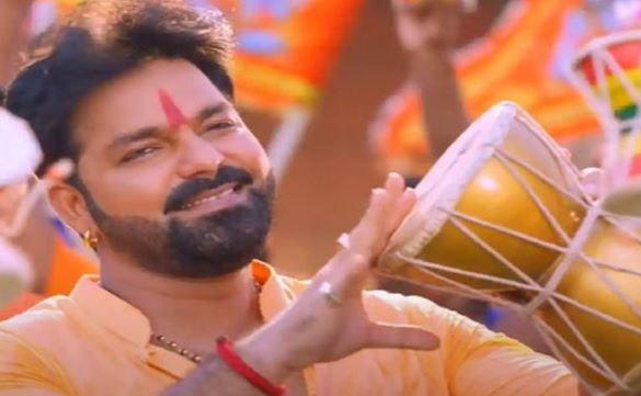Om Namah Shivay song: सावन के महीने में बम बम मचाने आया पवन सिंह का नया गाना 'ॐ नमः शिवाय', देखें वीडियो