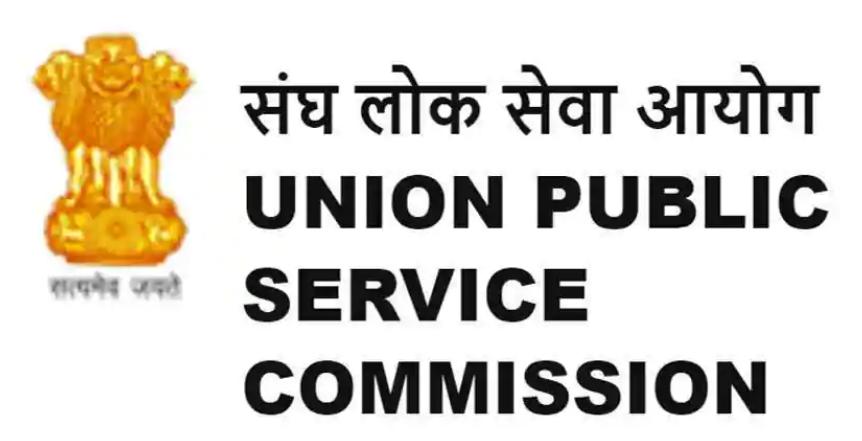 UPSC ने निकाली बम्पर भर्ती, आपके पास है ये डिग्री तो जल्द करें आवेदन