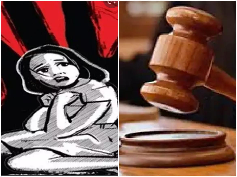 Rape की कोशिश करने वाले शख्स को अदालत ने सुनाई होश उड़ाने वाले सजा, 6 महीने तक करना होगा ये काम