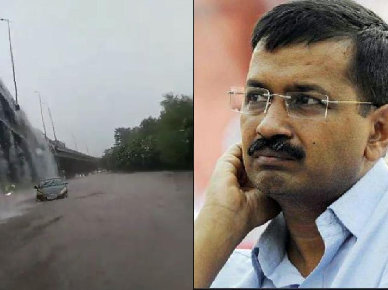 कहीं ब्रिज बने नियाग्रा फॉल तो कही सड़कों पर चला सकते हैं नाव, Kejriwal सरकार की खुली पोल