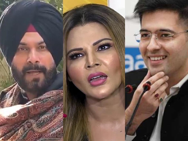 जब Raghav Chadha ने सिद्धू को कहा पंजाब की राजनीति का राखी सावंत, फिर एक्ट्रेस ने दिया ऐसा जवाब…