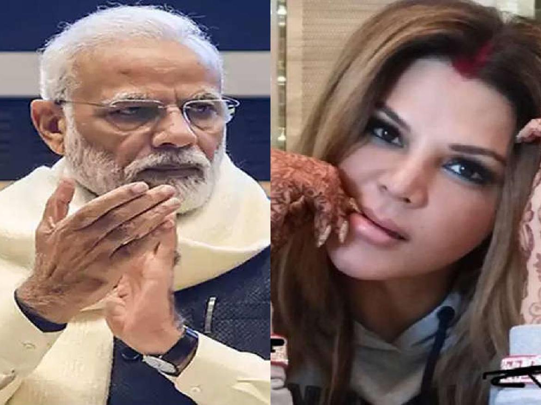 PM Modi से Rakhi Sawant ने की बड़ी डिमांड, VIDEO शेयर कर बोली- अमेरिका से मेरे लिए डॉलर…