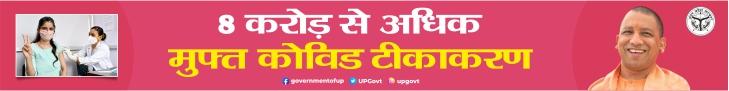 Pardaphash Ads