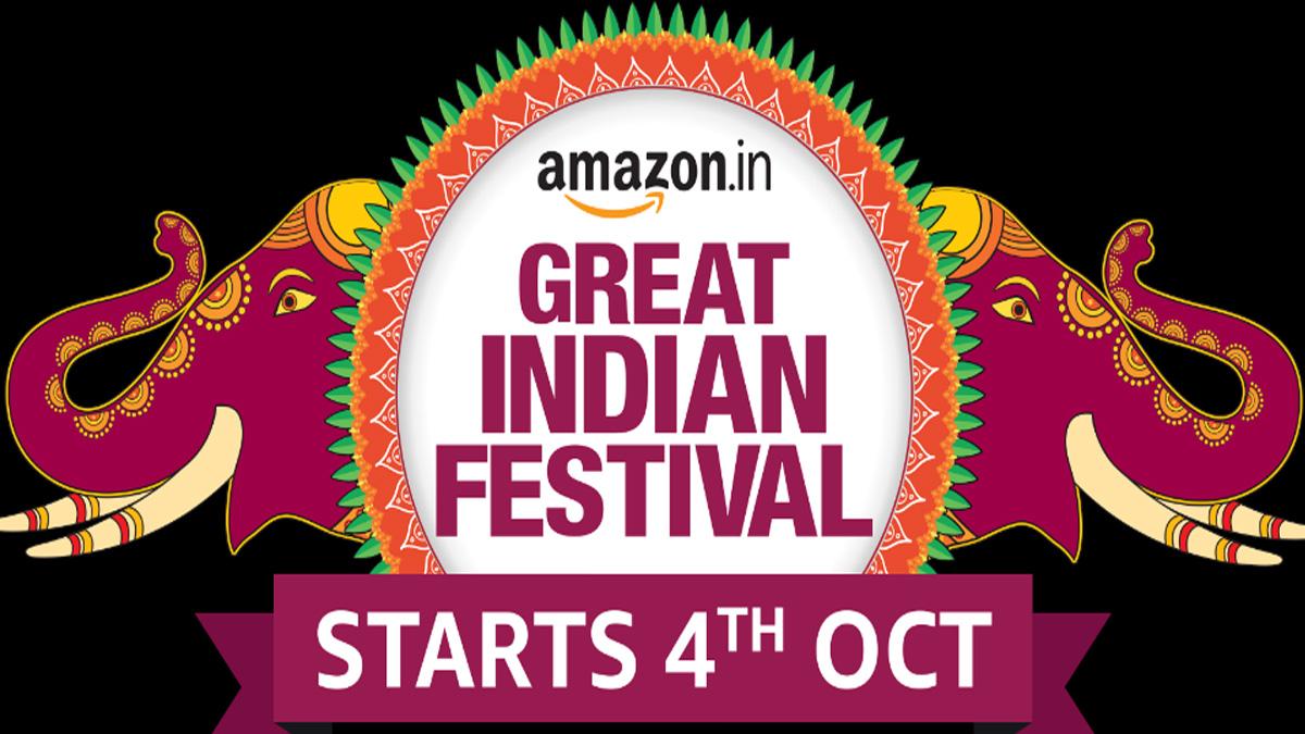 अमेज़न ग्रेट इंडियन फेस्टिवल सेल 2021 इस तारीख से शुरू होगी: यहां देखें विवरण