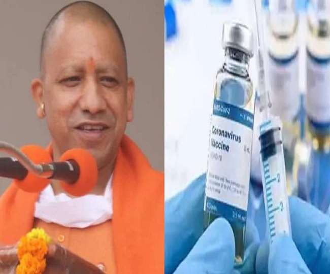 यूपी जल्द 9 करोड़ वैक्सीनेशन लक्ष्य हासिल करने वाला देश का पहला राज्य बनेगा : सीएम योगी