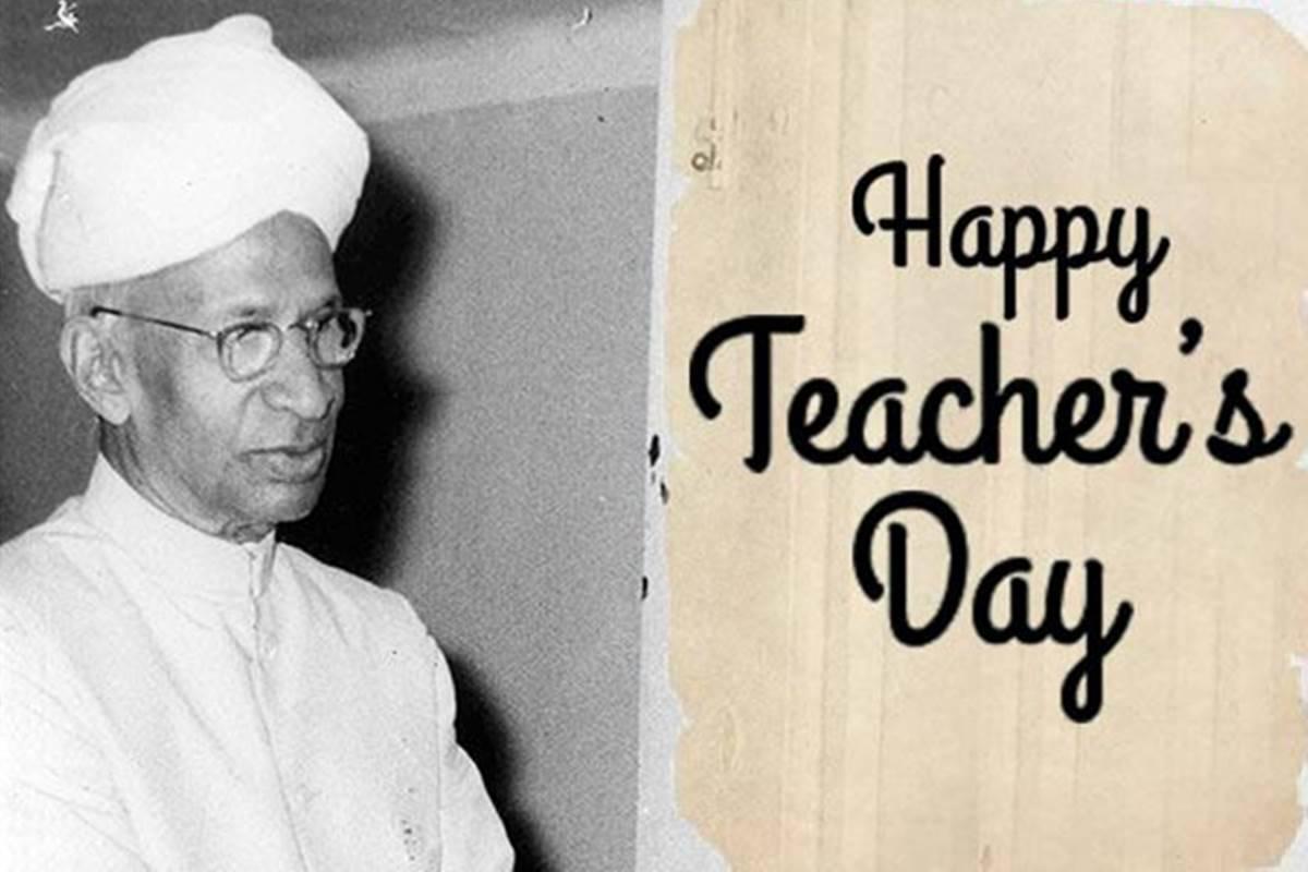 शिक्षक दिवस 2021: इतिहास, महत्व और इसे क्यों मनाया जाता है