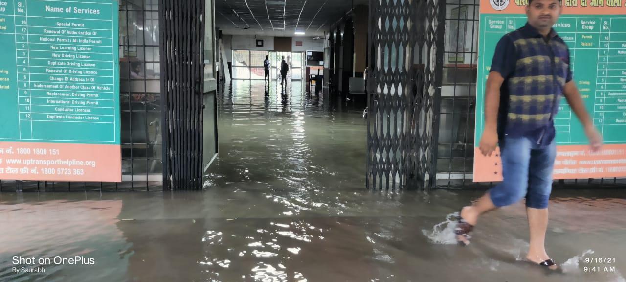 Lucknow : RTO Office बारिश के पानी में डूबा,पानी में डूबी फाइल