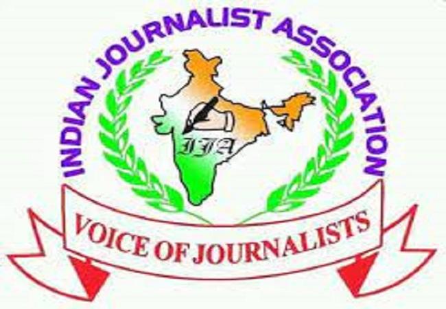 Media को 'लोकतंत्र के चौथे स्तभ' के रूप में संवैधानिक दर्जा दिया जाये : IMJU