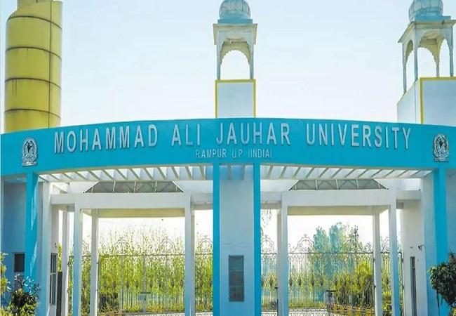योगी सरकार ने आजम खान को दिया बड़ा झटका, Jauhar University की 70 हेक्टेयर जमीन को प्रशासन ने लिया वापस
