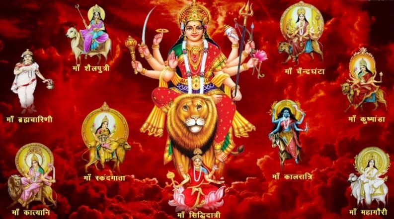 शारदीय नवरात्रि पर्व 2021: मां शैलपुत्री की पूजा पहले दिन, जानें किस दिन किस देवी की होगी पूजा