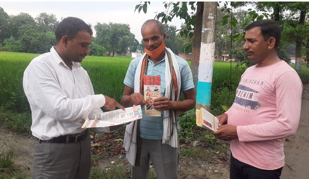 भाजपा का घर-घर संपर्क अभियान शुरू,पत्रक बांट बताई गईं उपलब्धियां
