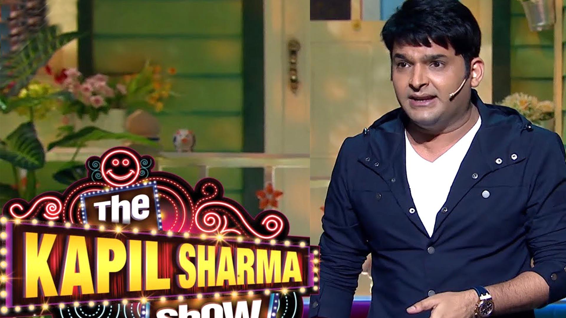 The Kapil Sharma Show पर लगा contempt of court का आरोप, इस तारीख को होगी सुनवाई
