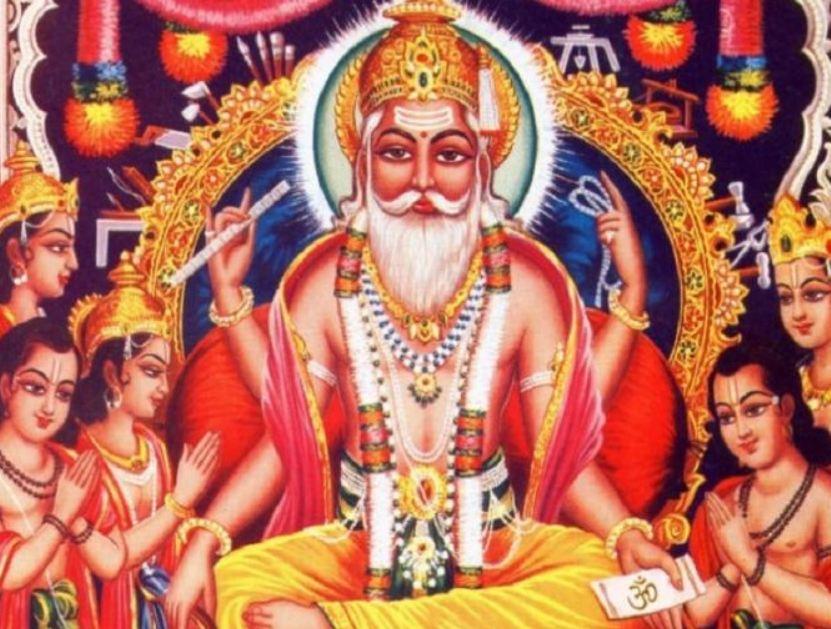 Vishwakarma Puja 2021 : विश्वकर्मा पूजा का महत्व और जानें कब है शुभ मुहूर्त