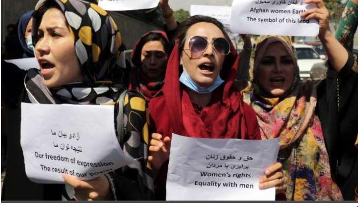 Afghanistan: अफगानिस्तान में महिलाओं का विरोध प्रदर्शन, काबुल में इंटरनेट बैन