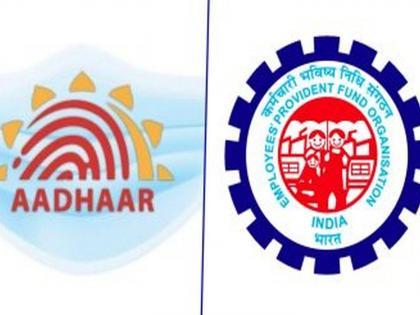 UAN-Aadhar से जोड़ने की अंतिम तिथि में हुआ इजाफा, जोड़ने की अंतिम तिथि 31 दिसंबर तक बढ़ी
