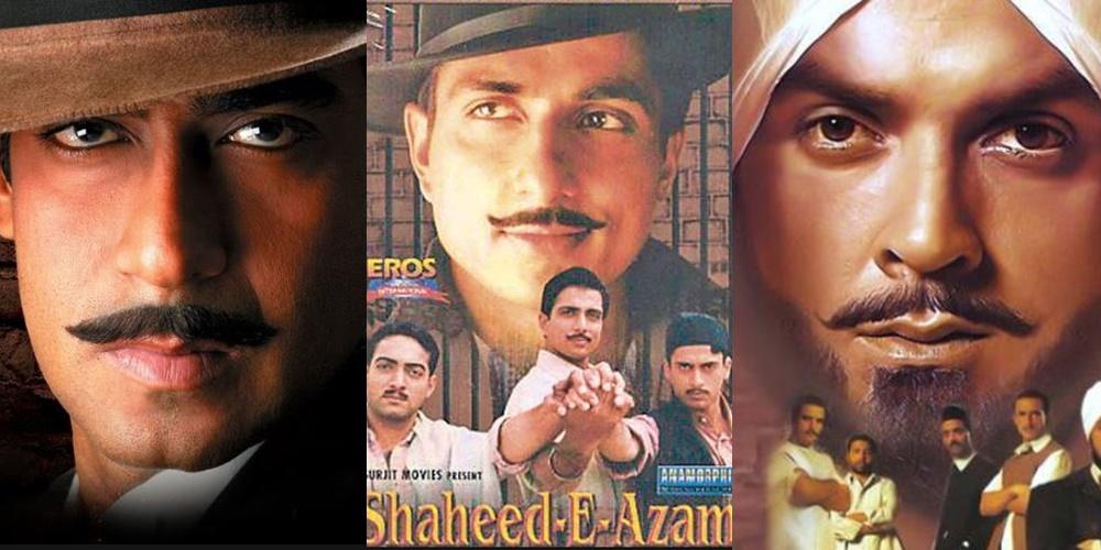 Bhagat Singh Birthday Anniversary: भगत सिंह पर बनी top 5 फिल्में, देशभक्ति की ये फिल्में देख खौल जाएगा खून का एक-एक कतरा
