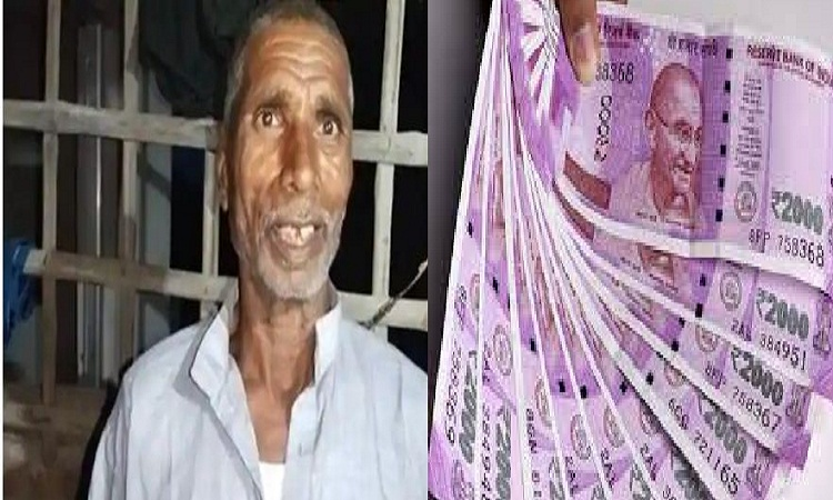 Bihar News: पेंशन चेक कराने गए बुजुर्ग के खाते में आए 52 करोड़ रुपये, अब शुरू हुई जांच