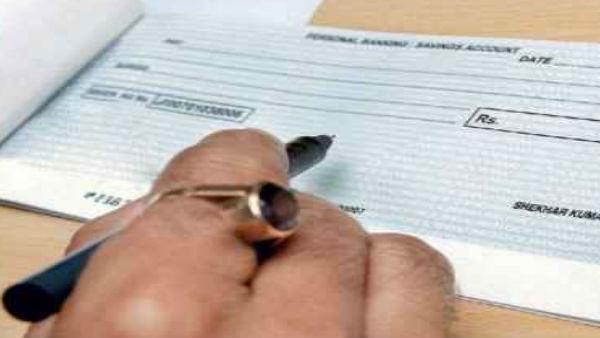 1 अक्टूबर से पेंशन नियमों और बैंक चेक बुक में होंगे कई बदलाव