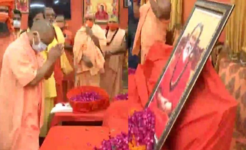 Mahant Narendra Giri Death: अंतिम दर्शन करने पहुंचे सीएम योगी, कहा-दोषियों के खिलाफ होगी सख्त कार्रवाई