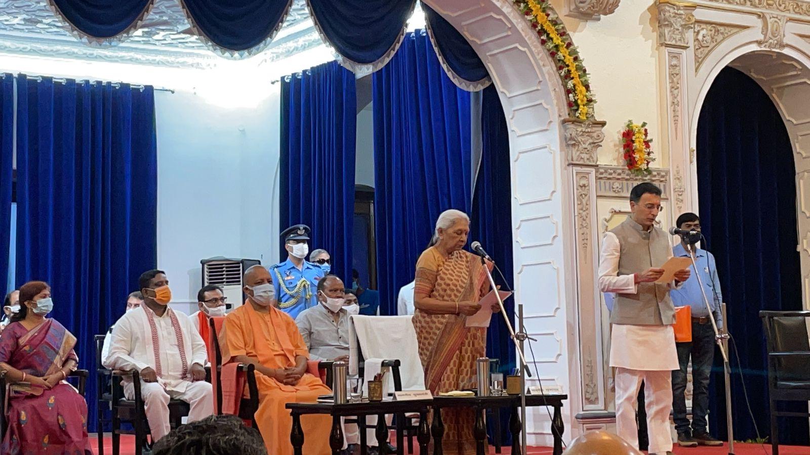 Yogi cabinet expansion : योगी मंत्रिमंडल के आखिरी विस्तार में इनको बनाया गया मंत्री
