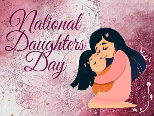 अंतर्राष्ट्रीय बेटी दिवस 2021: जानिए इस खास दिन के बारे में तारीख, महत्व, इतिहास और भी बहुत कुछ