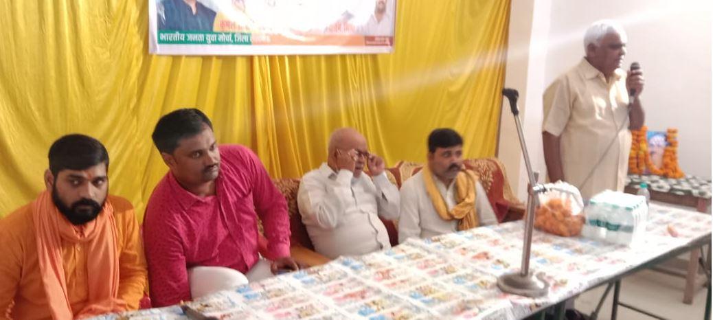 पंडित दीनदयाल उपाध्याय की जयंती पर लाभार्थियों को दी गई सरकारी योजनाओं की जानकारी