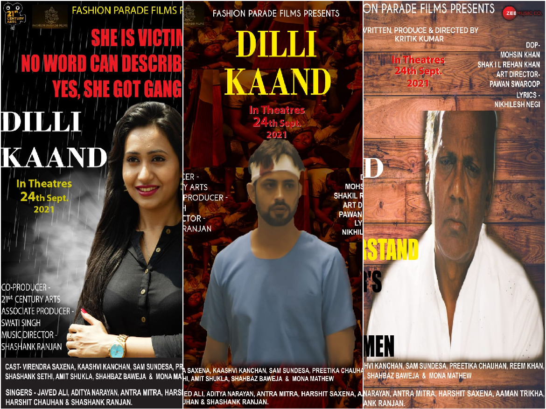 दिल को झकझोरती है फ़िल्म 'दिल्ली कांड', 24 सितंबर को सिनेमाघरों में होगी रिलीज