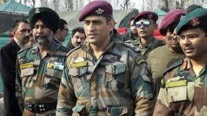 रक्षा मंत्रालय ने पूर्व भारतीय कप्तान MS Dhoni को दी बड़ी जिम्मेदारी