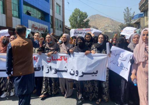 Afghans protest against Taliban: काबुल में पाकिस्तान विरोधी रैली पर तालिबान ने चलाई गोलियां, कई महिलाएं-बच्चे घायल