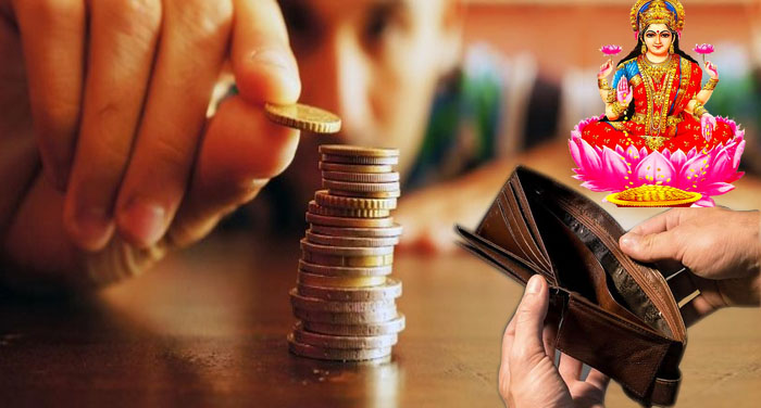 Astrology: पैसों की कमी से रहतें हैं परेशान, रोज सोने से पहले जरूर करें ये काम