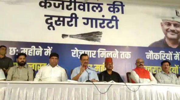 उत्तराखंड में सरकार बनने पर बेरोजगारों को देंगे 5000 रुपये बेरोजगारी भत्ता : केजरीवाल