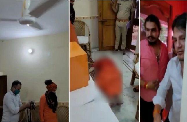 Mahant Narendra Giri Death: मौत के बाद का वीडियो आया सामने, रस्सी के कैसे हुए टुकड़े और चल रहा था पंखा?
