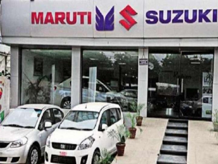 Maruti Suzuki: मारुति सुजुकी ने वाहनों की कीमतों में 1.9% तक की बढ़ोतरी की